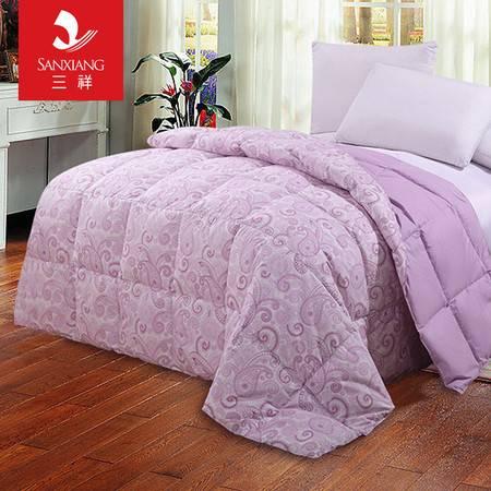 三祥 50%鹅绒紫色印花被 羽绒被子 鹅绒被 防钻绒