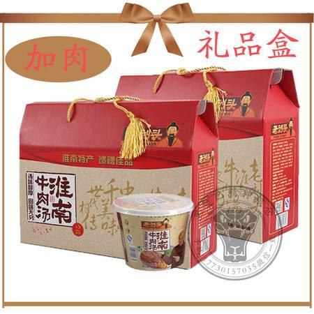 老刘头淮南牛肉汤精品礼盒桶装香辣原味黑曼巴安徽特产送礼佳品