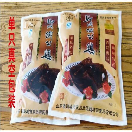 增田;增 中华老字号 魏氏熏鸡 简装单只600g