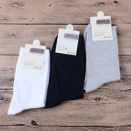 【大鱼】包邮 全棉黑白灰平板纯色中筒男袜 6双 混色装