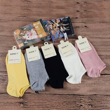 【大鱼】包邮 全棉五色纯色双针船袜 5双 混色装