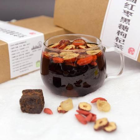 万味生桂圆红枣黑糖枸杞茶250g/盒 黑糖块桂圆肉枸杞子气血四宝茶