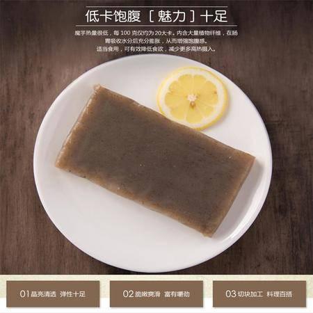 锦泰康 出口日本 魔芋豆腐 千叶豆腐 砂锅豆腐 海底捞火锅豆腐 特色食品