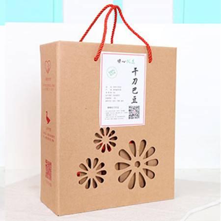 安安理想 农家干刀巴豆 2斤礼盒装
