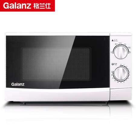 格兰仕/Galanz P70D20P-N9(W0)家用微波炉机械旋钮式正品