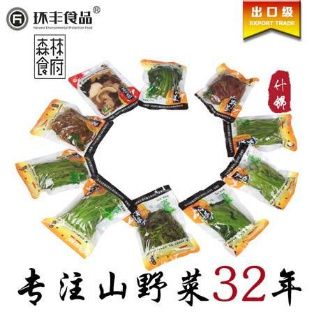 混合菜 山野菜 礼盒 寰丰食品