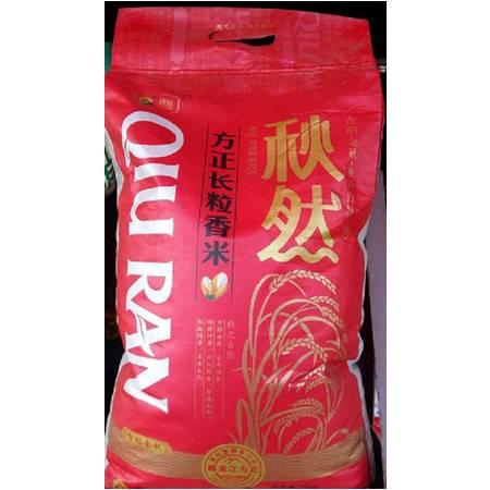 秋然 方正长粒香米 5kg
