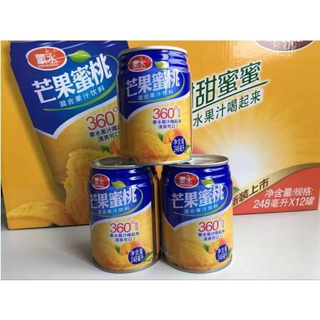 蒙水芒果蜜桃果汁