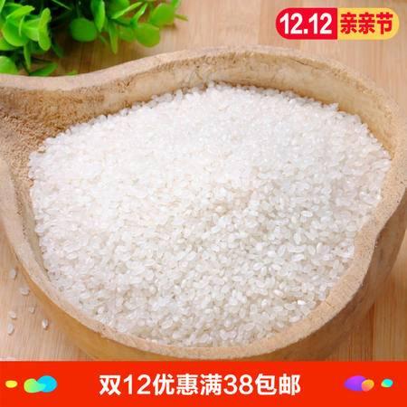 白莲坡大米白莲坡贡米大米宝宝辅食米粥10斤装
