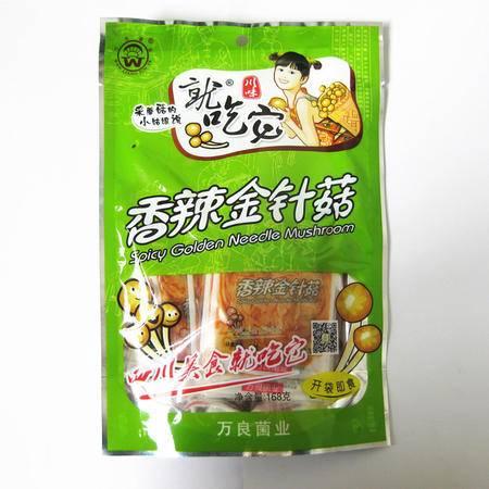 就吃它香辣金针菇168g