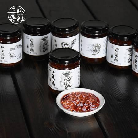 三瓜公社 香菇酱/虾米酱/牛肉酱/黑椒酱/奥尔良酱共七种口味可选