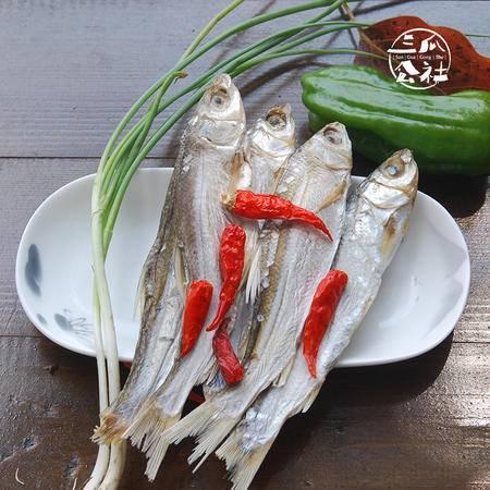 淡水野生新鲜白丝鱼150g 淡晒小河鱼参条鱼 巢湖特产