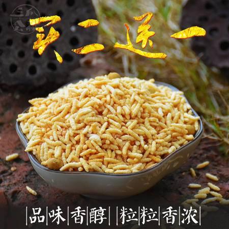 三瓜公社 农家手工原味泰国炒米 纯天然糯米膨化休闲零食 买2送1