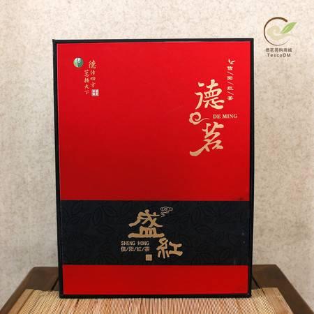 德茗信阳红 盛红系列 300g 特级