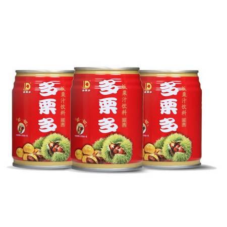 【信阳特产】多栗多 板栗汁 240ml*20红罐 养生板栗饮料