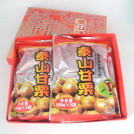 泰祥 泰山板栗礼盒  香甜味美,天然健康