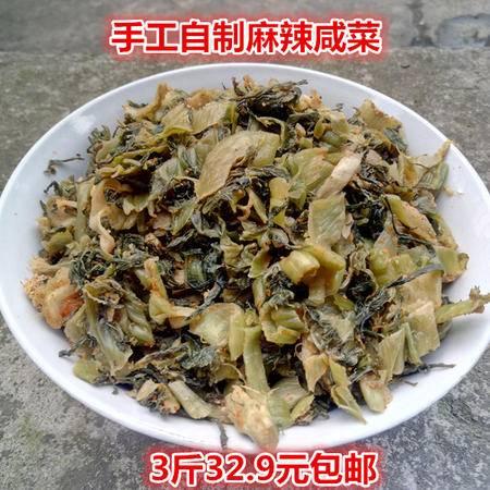 【双十一】乌镇年华 姑嫂饼2盒(售价为2盒售价)