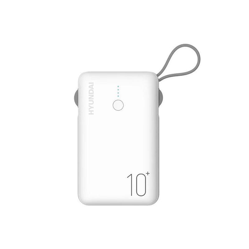 HYUNDAI 韩国现代便携挂绳带一拖三数据线移动电源 YH-P009