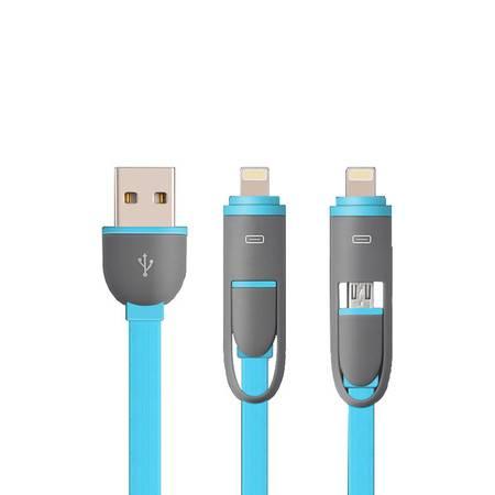 九吉/9G 九吉9G 二合一多功能数据线适用苹果安卓一拖二通用充电线