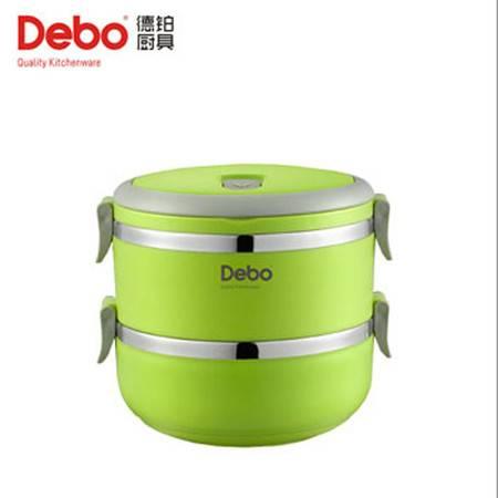 DEBO德铂沃格尔不锈钢保温饭盒【DEP-183】