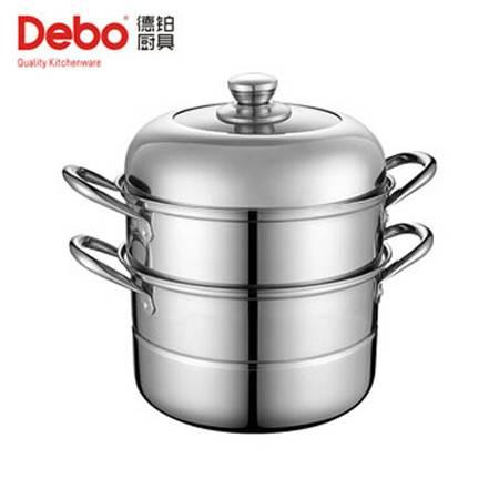 DEBO德铂奥格斯堡不锈钢双层多用锅DEP-285