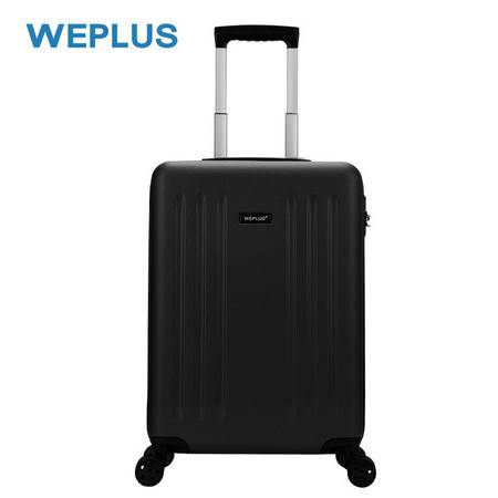 WEPLUS唯加  万向轮静音商务出差行李箱 密码登机拉杆箱20寸 WP7605
