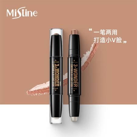 泰国进口 Mistine(蜜丝婷) 3-wonder双头高光阴影修容棒 3.9g/支 易推防水持久