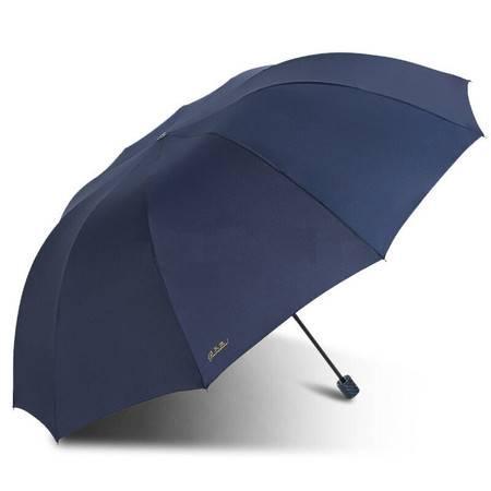天堂 加固碰击布三折晴雨伞33212E颜色随机发货