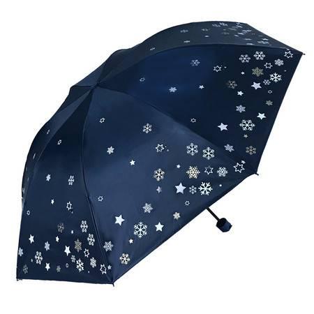 天堂涤丝纺黑胶三折晴雨伞 冰雪奇缘