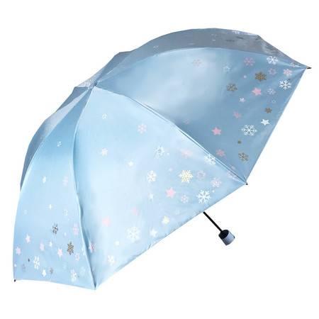 天堂伞 涤丝纺黑胶三折晴雨伞33525E塞上雏菊
