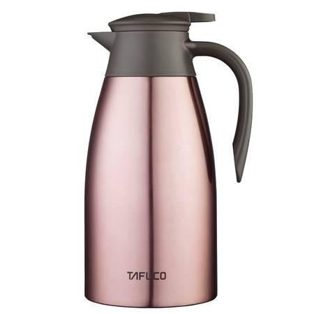 泰福高 2L保温壶 暖水壶大容量真空家用办公保温瓶暖水瓶热水瓶 多色可选